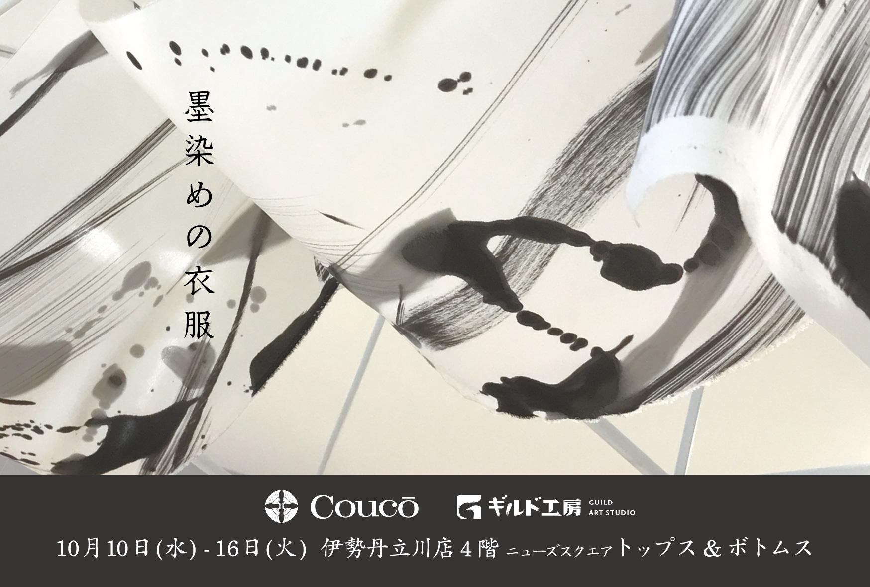 tachikawa_dm1810+-01